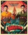 Bangistan has Disastrous Opening at the Box Office
