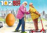 102 Not Out Second Week Box Office Collection