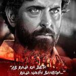 Super 30 Scores Century  Second Monday Box Office Collection