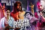 Udta Punjab Has a Good Start  First Day Box Office Collection