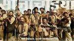 Sonchiriya Official Trailer  Manoj Bajpayee Sushant Singh Rajput and Bhumi Pednekar