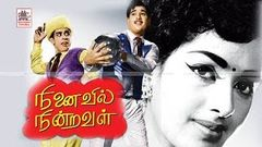 Ninaivil Ninraval full movie | Ravichandran | K R Vijaya | Cho | Nagesh | நினைவில் நின்றவள்