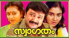 Swagatham | Malayalam Super Hit Full Movie | Jayaram & Parvathy