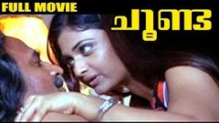 Choonda Malayalam Full Movie - Jishnu Raghavan Geethu Mohandas Siddique