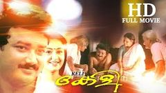 Keli malayalam full movie | new malayalam comedy movie | Jayaram Malayalam Full Movie New Releases