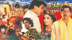 DEEWAR - BABRA SHARIF & JAVED SHEIKH - OFFICIAL PAKISTANI MOVIE