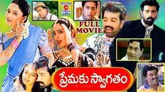 PREMAKU SWAGATHAM | TELUGU FULL MOVIE | J D CHAKRAVARTHY | SOUNDARYA | TELUGU CINEMA ZONE