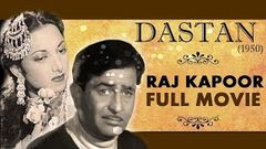 Dastan Full Movie - Suraiya - Raj Kapoor - Veena | Old Hindi Movies | Bollywood Hindi Full Movies