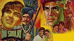 Do Sholay 1977 Full Movie Dharmendra Rajendra Kumar Sona