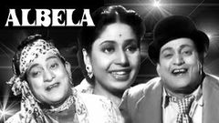 Albela 1951 I Bhagwan Dada Geeta Bali I Full Length Hindi Movie