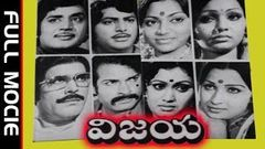 Vjaya Telugu Full Length Movie | Murali Mohan, Saritha, Rao Gopal Rao
