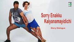 Sorry Enaku Kalyanamayidichu Full Movie Story Dialogue