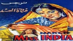 मिस इंडिया - Miss India - Nargis, Pradeep Kumar