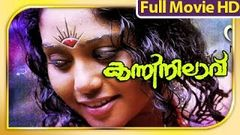 Malayalam Romantic Full Movie - Kanni Nilaavu - Full Length Movie