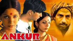 Ankur The Seedling | Shabana Azmi | Anant Nag | Dilip Tahil | Hindi Old Movie