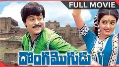 Donga Mogudu Full Length Telugu Movie | Chiranjeevi, Bhanupriya, Madhavi