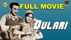 Dulari ¦ Hindi Movie ¦ Shyam kumar , Madhubala , Geeta Bali | old hindi movies