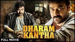 Dharam Kantha Full Hindi Movie | Latest Hindi Dubbed Movie | Venkatesh, Ramya Krishna | Action Movie