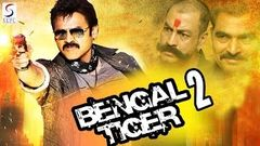 The real tiger 2 full movie in hindi South Indian