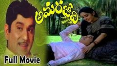Amarajeevi Telugu Full Length Movie | ANR, Jayapradha, Sumalatha