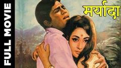 Bhola Bhala | भोला भाला | - Superhit Hindi Movie - Rajesh Khanna , Rekha