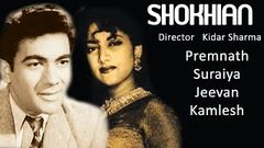 SHOKHIAN (1951) Full Movie | Classic Hindi Films by MOVIES HERITAGE
