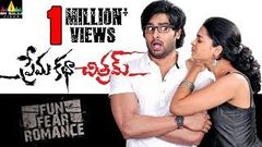 Prema Katha Chitram Telugu Full Movie | Sudheer Babu, Nanditha | Sri Balaji Video