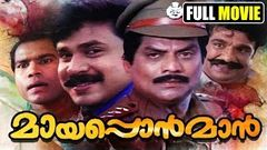 Malayalam Full Movie Mayaponman - Malayalam Comedy Movie - Dileep Jagathy Sreekumar