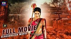 Trisha Recent Super Hit Telugu Horror Film | South Horror Movie | Telugu Full Screen