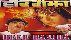 Heer Raanjha | Hindi Full FIlm | Raaj Kumar Priya Rajvansh