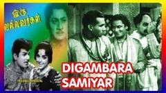 Thigambara Samiyar 1950: Full Tamil Movie