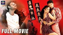Sumanth 2006 Telugu Full Length Movie | Charmy | TFC Films & Film News