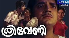 Thriveni Malayalam Full Movie | Prem Nazir, Sathyan, Sharadha