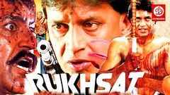 Best Movie Ek Aur Sikander ¦ Superhit Hindi Movie ¦ Mithun Chakraborty, Rati Agnihotri, Amrish Puri