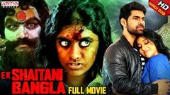 Bhoot Mahal | Latest Hindi Horror Full Movie