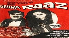 Gehra Raaz 1971 I Sujit Kumar Madhumati I Full Length Hindi Movie