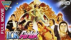Lok Parlok Hindi Full Movie HD | Jeetendra, Jayapradha | Hindi Movies