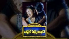 Hanuman Junction (2001) - Telugu Full Movie - Arjun - Jagapathi Babu - Sneha - Laya - Venu