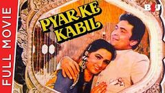 Pyar Ke Kabil | Full Hindi Movie | Rishi Kapoor, Padmini Kolhapure, Asha Sachdev | Full HD 1080p