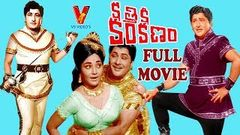 KATHIKI KANKANAM | FULL LENGTH TELUGU MOVIE | KANTHA RAO | VIJAYALALITHA | V9 VIDEOS