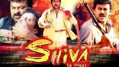 Shiva Ka Insaaf - Dubbed Full Movie | Hindi Movies 2016 Full Movie HD
