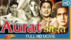 Aurat 1940 Hindi Old Classical Hindi Full Movie | Babubhai Mehta, Wajahat Mirza | Old Hindi Movies
