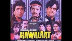 Hawalaat 1987 - Action Movie | Rakesh Bedi, Mithun Chakraborty, Prem Chopra