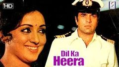 Dil Ka Heera - Dharmendra And Hema Malini - Romantic Hit Movie - HD