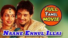 Naane Ennul Illai | Full Tamil Movie | Amresh Ganesh , Arya Menon | Full HD
