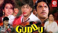 Guddu Movie | Bollywood Full Hindi Movie | ShahRukh Khan | Manisha Koirala | 90& 039;s Bollywood Movies