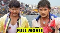 "Bhojpuri Full Movie 2017 KHESARI LAL Dinesh Lal Yadav ""NIRAHUA"" New Bhojpuri Full Film 2017"