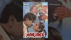 Harjaee HD - Hindi Full Movie - Randhir Kapoor - Tina Munim - 80& 039;s Popular Hindi Movie