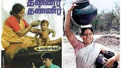 Thaneer Thaneer 1981 , blockbuster Tamil Movie Directed by K Balachander, Starring Saritha