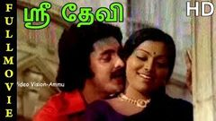 Sri Devi Full Movie HD | Vijaybabu | Saridha | Vanisri | Goundamani | Sham